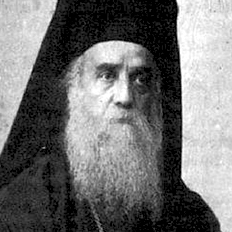 260px-Saint_Nektarios_of_Aegina_at_Rizario
