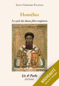 Homélies Saint Gregoire